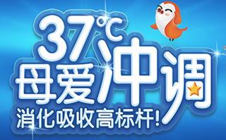 深圳市海王健康科技发