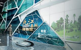广州观景文化科技有限