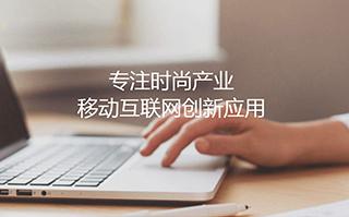 广州联欣信息科技有限公司