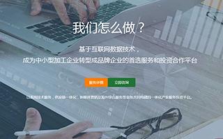 广州市文峰荟互联网信