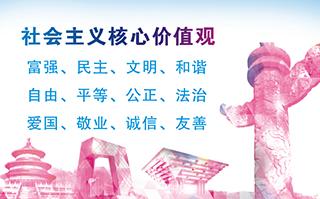华泰教育培训中心