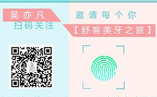 广州薇美姿实业有限公