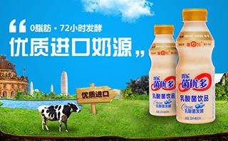 广州喜乐食品企业有限